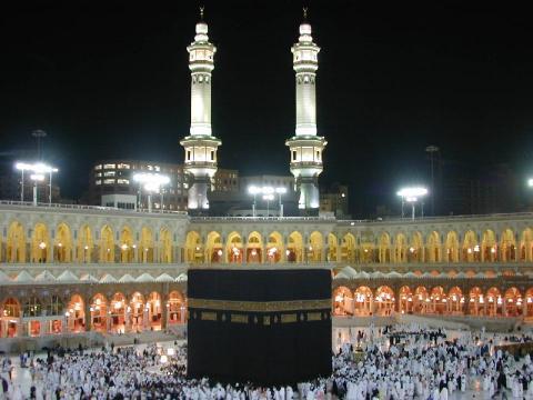 - à la Mecque