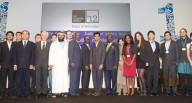 Prix-ITU-Telecom-World-UIT