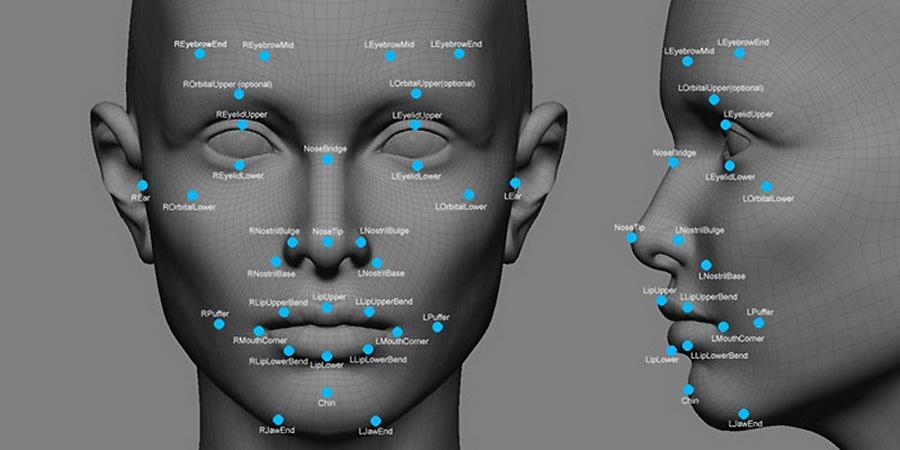 application reconnaissance facial