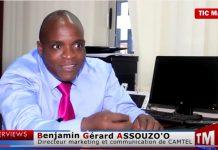 Benjamin Gérard Assouzo'o