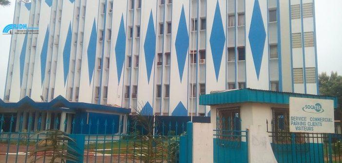 RCA : Le Camerounais Amougou Belinga veut racheter et sauver la Socatel, l'opérateur télécoms national