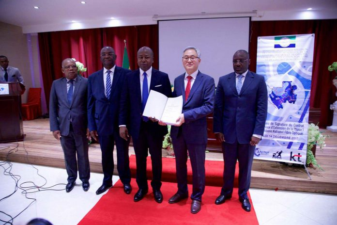 Gabon : Le gouvernement choisi le sud-coréen KT Corporation pour l'extension de la phase 1 du CAB4