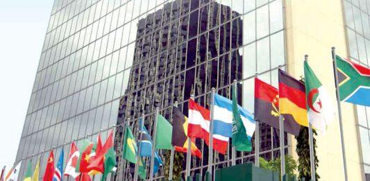 La BAD lance un programme de sélection de leaders africains en Informatique