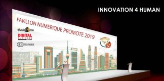 Cameroun : Digital Business Africa et le Boukarou vous propose « Innovation for Human » à Promote 2018